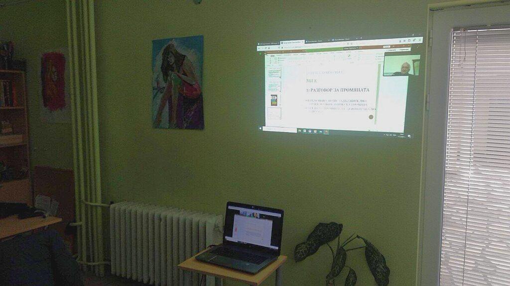 Обучение в психиатрията в Ловеч