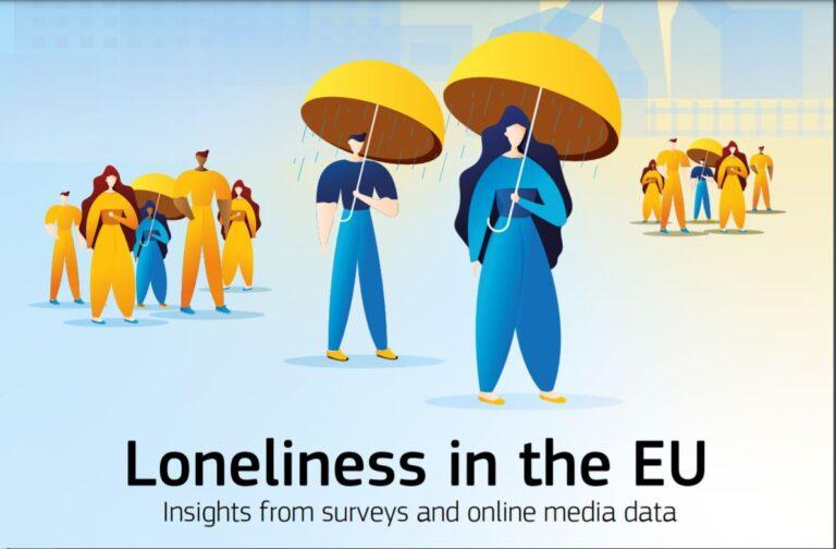 Самотата в ЕС - проучване на Съвместния изследователски център към ЕК